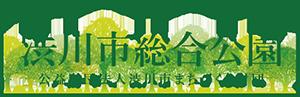 渋川市総合公園 ロゴ